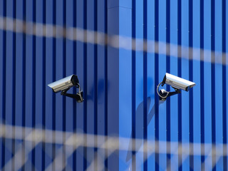 Bildergebnis für videoüberwachungskamera