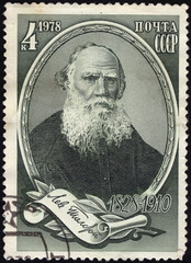 Famous Russian writer Leo Tolstoy, stamp of the USSR