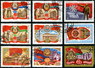 60 years of Soviet Socialist Republics, stamp USSR