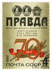"Celebrating 70 years of the Communist ""Pravda"" newspaper"
