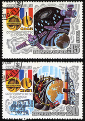 Intercosmos, Cooperative Space Programm, stamp of the USSR