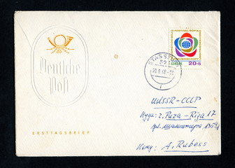 "German first day cover ""9th youth festival in Sophia, Bulgaria"""