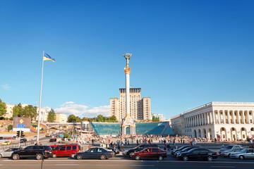 Wall Murals Kiev Kiev