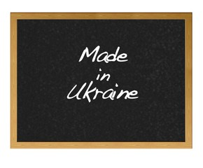 Made in Ukraine.