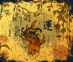 japanese background with koi fish
