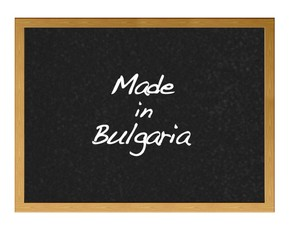 Made in Bulgaria.