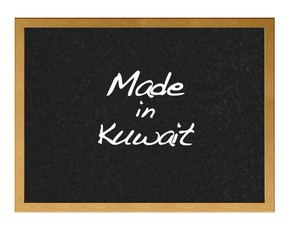 Made in Kuwait.
