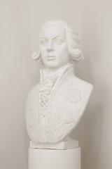 Derzhavin sculpture