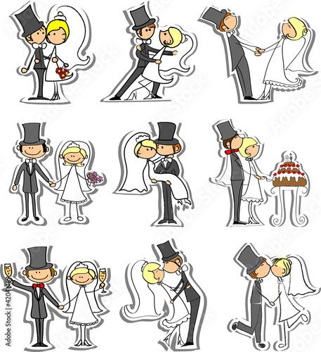 Quot Набор свадебных фотографий жених и невеста в любви