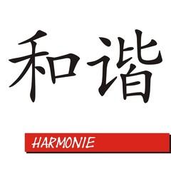 Chinesisches Zeichen Printed Style - Harmonie