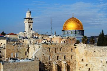 Temple Mount in Jerusalem, Israel