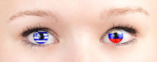 yeux avec drapeau grece russie