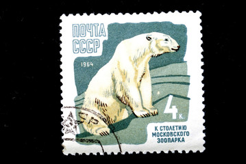 100th anniv. of the Moscow zoo