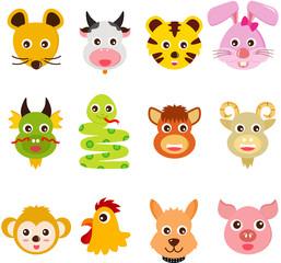 Cute vector Icons : Twelve Chinese Zodiac animals