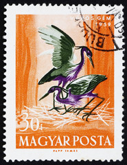 Postage stamp Hungary 1959 Purple Heron, Ardea Purpurea