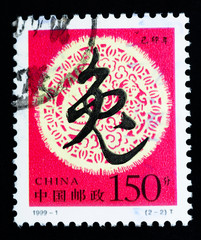A Stamp printed in China shows the Year of Rabbit