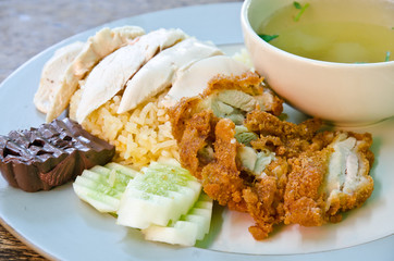 Steamed chicken with rice.