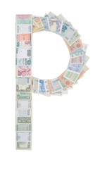 Letter p from money