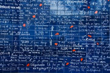 63 - wall of love Paris