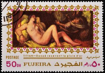 postage stamp  FUJEIRA  1971
