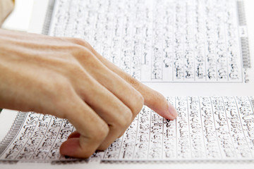 Reading paragraph of quran
