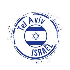 timbre Tel Aviv