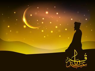 Golden Arabic Islamic text Eid Mubarak with golden moon and Musl