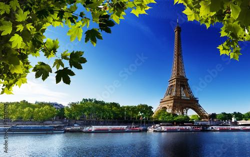Скачать песни лондон париж