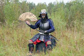 Samurai with a fan