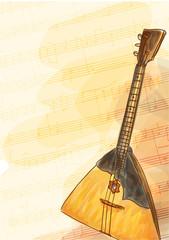 Balalaika - national Russian musical instrument.