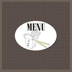 carte restaurant chinois