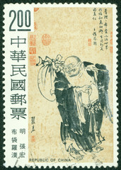 stamp printed in Taiwan shows a monk with a bag