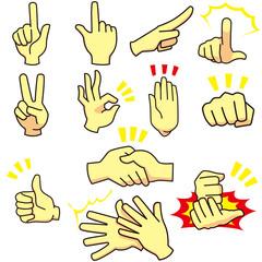 手の動作(12種)