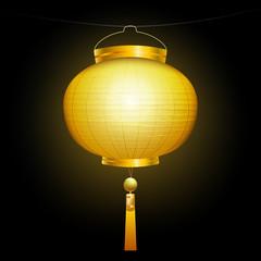Gold chinese lantern.