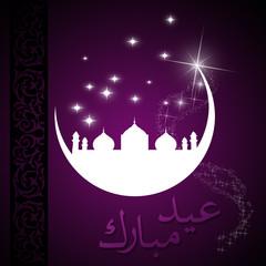 Eid Moon Greeting