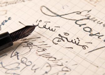 old hand-written with Arabic letters