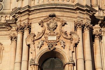 particolare del Duomo di San Giorgio, Modica