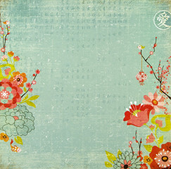 Chinese Lotus Flower Background