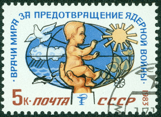 stamp printed in Russia, shows children