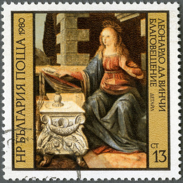 "BULGARIA -1980: shows ""Annunciation"" by Leonardo da Vinci"