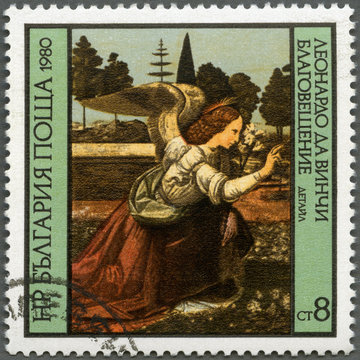 "BULGARIA - 1980: shows ""Annunciation"" by Leonardo da Vinci"