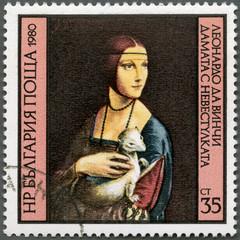 "BULGARIA - 1980: ""Lady with the Ermine"" by Leonardo da Vinci"