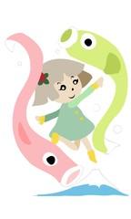 Koinobori - The children day