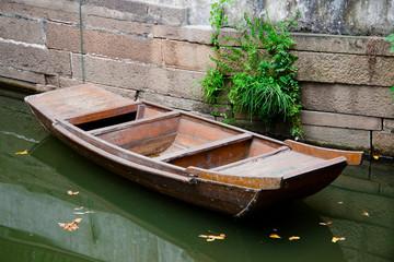Suzhou Garden Boat