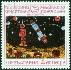 "stamp shows ""The space"" from series ""Children`s Paintings"