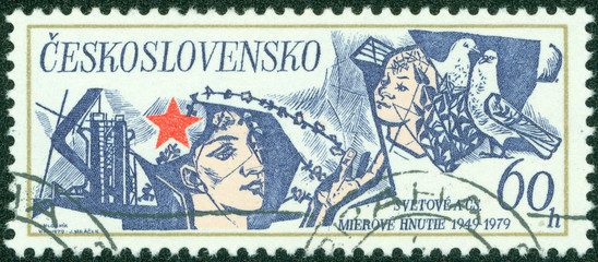 Stamp shows the Red Star, Man, Child and Doves