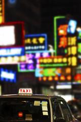 Foto op Plexiglas Hong-Kong Taxi in Hong Kong
