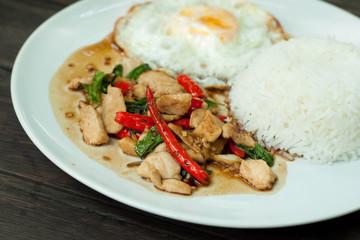 fried basil chicken