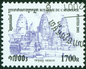 stamp printed in Cambodia, shows Angkor Wat