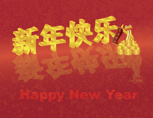 Chinese New Year 3D Text and Snake on Red Background